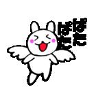 主婦が作ったデカ文字 使えるウサギ3(個別スタンプ:07)