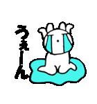 主婦が作ったデカ文字 使えるウサギ3(個別スタンプ:09)
