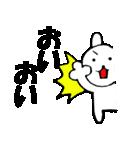主婦が作ったデカ文字 使えるウサギ3(個別スタンプ:10)