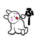 主婦が作ったデカ文字 使えるウサギ3(個別スタンプ:11)