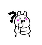 主婦が作ったデカ文字 使えるウサギ3(個別スタンプ:12)