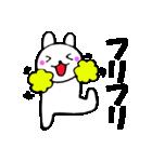 主婦が作ったデカ文字 使えるウサギ3(個別スタンプ:13)