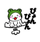 主婦が作ったデカ文字 使えるウサギ3(個別スタンプ:16)