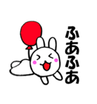 主婦が作ったデカ文字 使えるウサギ3(個別スタンプ:17)
