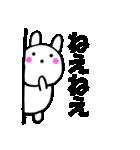 主婦が作ったデカ文字 使えるウサギ3(個別スタンプ:18)