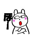 主婦が作ったデカ文字 使えるウサギ3(個別スタンプ:19)