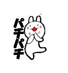 主婦が作ったデカ文字 使えるウサギ3(個別スタンプ:21)