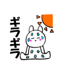 主婦が作ったデカ文字 使えるウサギ3(個別スタンプ:23)