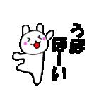 主婦が作ったデカ文字 使えるウサギ3(個別スタンプ:24)