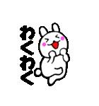 主婦が作ったデカ文字 使えるウサギ3(個別スタンプ:25)
