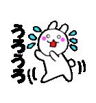 主婦が作ったデカ文字 使えるウサギ3(個別スタンプ:26)