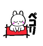 主婦が作ったデカ文字 使えるウサギ3(個別スタンプ:28)