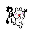主婦が作ったデカ文字 使えるウサギ3(個別スタンプ:29)