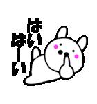 主婦が作ったデカ文字 使えるウサギ3(個別スタンプ:30)