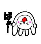 主婦が作ったデカ文字 使えるウサギ3(個別スタンプ:31)