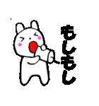 主婦が作ったデカ文字 使えるウサギ3(個別スタンプ:32)