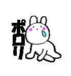 主婦が作ったデカ文字 使えるウサギ3(個別スタンプ:33)