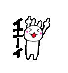 主婦が作ったデカ文字 使えるウサギ3(個別スタンプ:34)