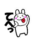 主婦が作ったデカ文字 使えるウサギ3(個別スタンプ:35)