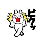 主婦が作ったデカ文字 使えるウサギ3(個別スタンプ:36)