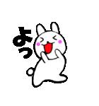 主婦が作ったデカ文字 使えるウサギ3(個別スタンプ:37)