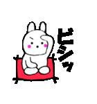 主婦が作ったデカ文字 使えるウサギ3(個別スタンプ:38)