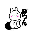 主婦が作ったデカ文字 使えるウサギ3(個別スタンプ:39)