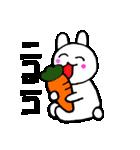 主婦が作ったデカ文字 使えるウサギ3(個別スタンプ:40)