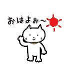 天然ネコくん(個別スタンプ:01)