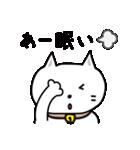 天然ネコくん(個別スタンプ:02)