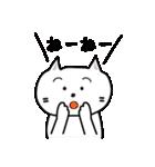 天然ネコくん(個別スタンプ:03)