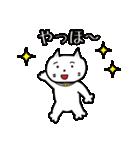 天然ネコくん(個別スタンプ:04)