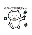天然ネコくん(個別スタンプ:05)