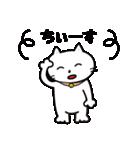 天然ネコくん(個別スタンプ:06)
