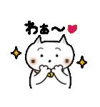 天然ネコくん(個別スタンプ:09)