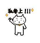 天然ネコくん(個別スタンプ:11)