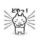 天然ネコくん(個別スタンプ:12)