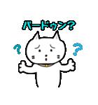 天然ネコくん(個別スタンプ:13)