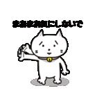 天然ネコくん(個別スタンプ:14)