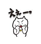 天然ネコくん(個別スタンプ:16)