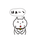 天然ネコくん(個別スタンプ:17)