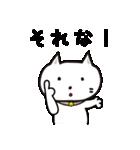 天然ネコくん(個別スタンプ:18)