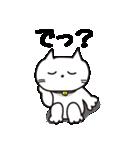 天然ネコくん(個別スタンプ:19)