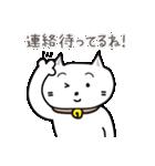 天然ネコくん(個別スタンプ:20)
