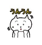 天然ネコくん(個別スタンプ:21)