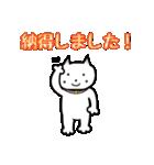 天然ネコくん(個別スタンプ:22)