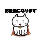 天然ネコくん(個別スタンプ:23)