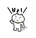 天然ネコくん(個別スタンプ:24)