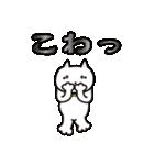 天然ネコくん(個別スタンプ:26)