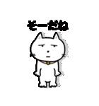天然ネコくん(個別スタンプ:27)